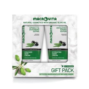 MACROVITA GIFT SET: hydrating hand cream 60ml + cracked skin cream 60ml