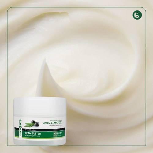 MACROVITA BODY BUTTER NATURAL olive oil & mallow 200ml
